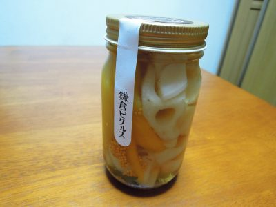 鎌倉野菜工房で蓮根と黄色人参のピクルスを購入