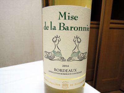 エノテカオンラインで購入したミズ・ド・ラ・バロニー・ブラン 2014のラベル