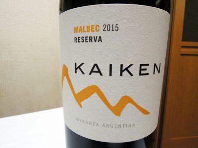 エノテカオンラインで購入したカイケン・マルベック・レゼルヴァ-2015のラベル