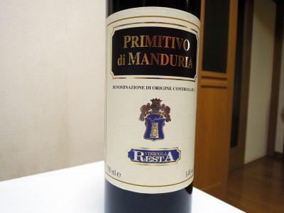 関内のイル・カーリチェで購入したプリミティーヴォ・ディ・マンドゥーリアのラベル