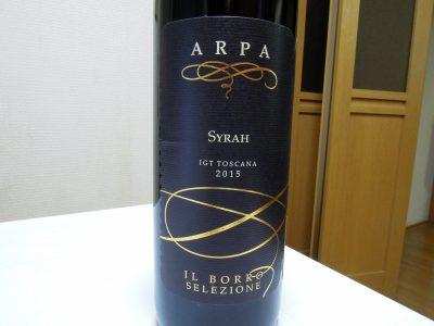 エノテカオンラインで購入したアルパ・シラー・トスカーナIGTのラベル