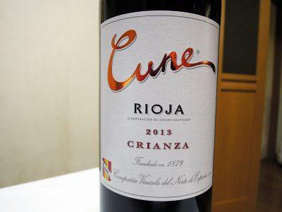 ほまれや酒舗で購入したクネ・リオハ・クリアンサのラベル
