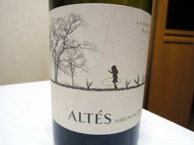ほまれや酒舗で購入したエレンシア・アルテス ガルナッチャ・ブランカのラベル