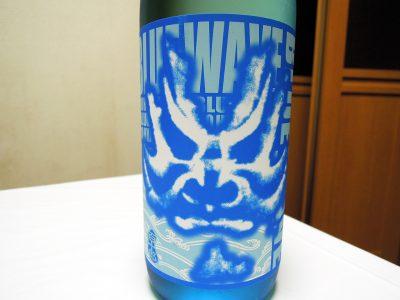 ほまれや酒舗で購入した百十郎 純米吟醸 青波―Blue-Wave―のラベル