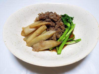 ウドと牛肉の関西すき焼き風バルサミコ酢風味