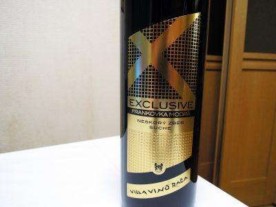 葡萄屋・関内店で購入したスロバキアワイン、EX フランコフカ・モドラのラベル