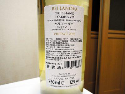 ベラノーヴァ トレッビアーノ・ダブルッツォの裏ラベル