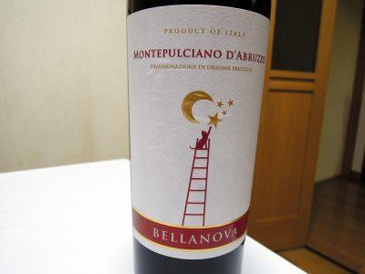 ほまれや酒舗で購入したベラノーヴァ モンテプルチアーノ・ダブルッツォのラベル