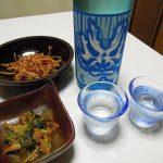 岐阜の地酒、百十郎 純米吟醸 青波 ―Blue Wave―でルッコラと生ハムのサラダやウドを使ったつまみ3品をいただく