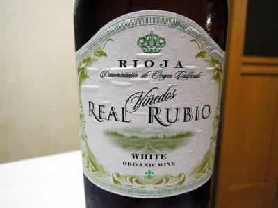 ほまれや酒舗で購入したビニェードス・レアル・ルビオ・オーガニック ホワイトのラベル
