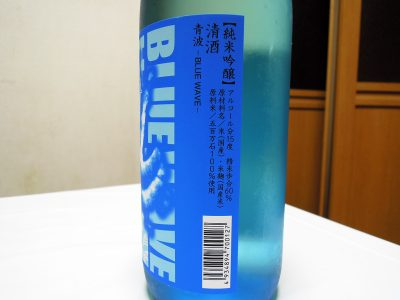 百十郎 純米吟醸 青波―Blue-Wave―の基本情報