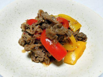 牛肉とパプリカのアグロドルチェ