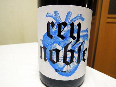 ほまれや酒舗で購入したレイ・ノーブル ガルナッチャのラベル