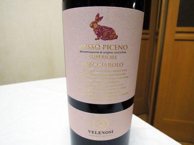 お酒の横濱屋蒔田店で購入したヴェレノージ ロッソ・ピチェーノ スペリオーレ イル ブレッチャローロのラベル