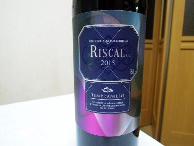 サミット井土ヶ谷店で購入したマルケス・デ・リスカル リスカル・テンプラニーリョのラベル