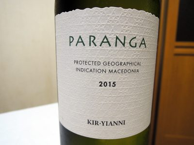 葡萄屋・関内店で購入したキリ・ヤーニ パランガ ホワイトのラベル