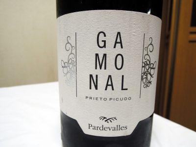 ほまれや酒舗で購入したパルデバジェス ガモナル プリエト・ピクードのラベル
