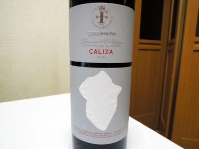 上大岡京急百貨店のワインフェアで購入したマルケス・デ・グリニョン カリーサ 2012のラベル