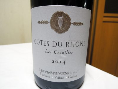 上大岡京急百貨店のワインフェアで購入したレ・ヴァン・ド・ヴィエンヌ コート・デュ・ローヌ・ルージュ レ・クラニユのラベル