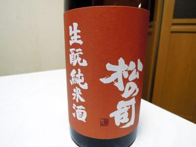 横浜 秋元商店で購入した松の司 生酛純米酒のラベル