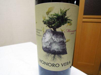 磯子の山本屋商店で購入した「オノロ・ベラ オーガニック 2015」のラベル