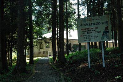 早池峰神社の隣にある大迫町郷土文化保存伝習館