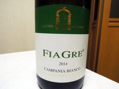 関内のイル・カーリチェで購入した「フィアグレ 2014 アントニオ・カッジャーノ」のラベル