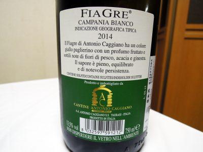 「フィアグレ 2014 アントニオ・カッジャーノ」の裏ラベル