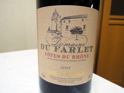 天王町の酒の鈴木で購入した「ドメーヌ・ド・ファルレ コード・デュ・ローヌ 2013」のラベル