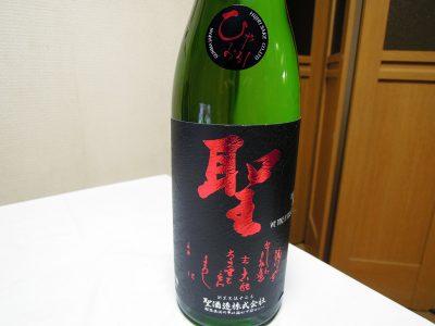 磯子の山本屋商店で購入した「聖 特別純米 若水 ひやおろし」のラベル