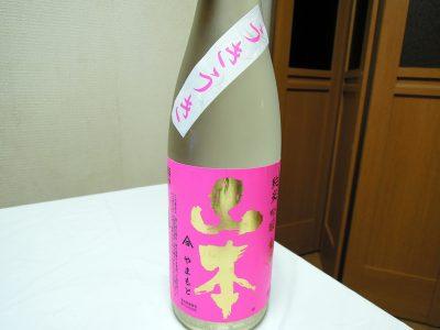 磯子の山本屋商店で購入した「山本 純米吟醸 うきうき」のラベル