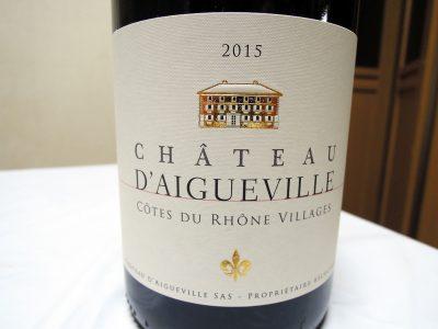 関内のワインショップ・サンタムールで購入した「シャトー・エグヴィル コート・デュ・ローヌ・ヴィラージュ 2015」のラベル