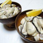 福島の地酒、奈良萬 純米 無濾過瓶火入れで生牡蠣とたらちりをいただく