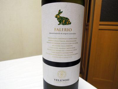 磯子の山本屋商店で購入した「ヴェレノージ ファレーリオ 2015」のラベル