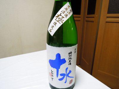 磯子の山本屋商店で購入した「大山 特別純米 十水 無濾過生原酒」のラベル