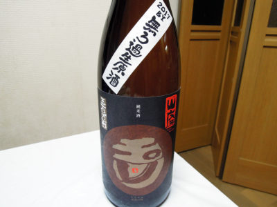 ほまれや酒舗で購入した「玉川 自然仕込 純米酒(山廃)五百万石 無濾過生原酒」のラベル