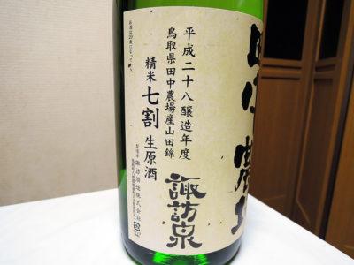 「田中農場 七割生原酒」のラベル側面