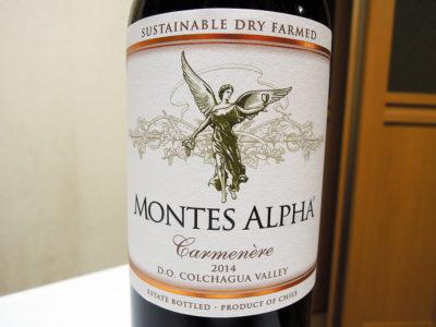 エノテカオンラインで購入した「モンテス・アルファ・カルメネール 2014」のラベル