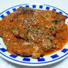 スペイン(カスティーリャ・イ・レオン)ワイン、セパス・イ・ボデガス ヴィリャカンパ・デル・マルケスで豚ロース肉のピッツァソース煮をいただく