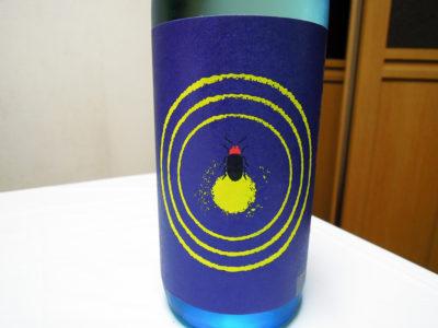 ほまれや酒舗で購入した「米鶴 純米酒 蛍ラベル」のラベル