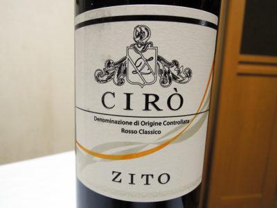 葡萄屋・関内店で購入した「ヴィニコラ・ジート チロ・ロッソ クラッシコ 2012」のラベル