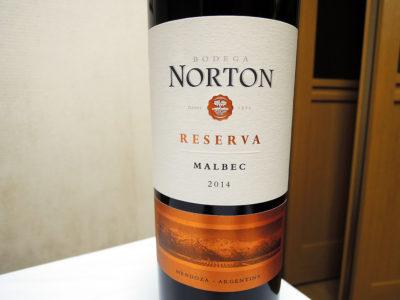 エノテカ・オンラインで購入した「ボデガ・ノートン マルベック・レゼルヴァ 2014」のラベル