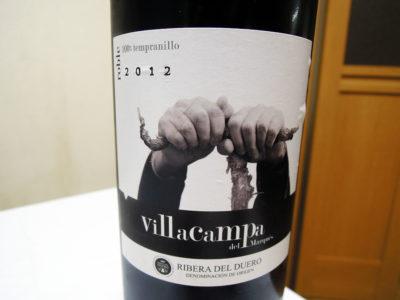 ほまれや酒舗で購入した「セパス・イ・ボデガス ヴィリャカンパ・デル・マルケス 2012」のラベル
