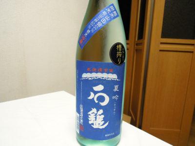ほまれや酒舗で購入した「石鎚 吟醸 夏吟 槽搾り H28BY」のラベル