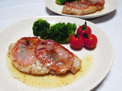 豚ロース肉のサルティンボッカ
