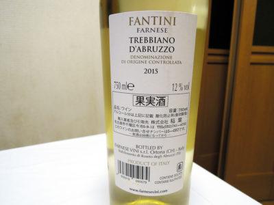「ファルネーゼ ファンティーニ トレッビアーノ・ダブルッツォ 2015」の裏ラベル