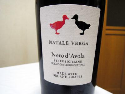 サミット井土ヶ谷店で購入した「ナターレ・ヴェルガ オーガニック ネーロ・ダーヴォラ 2015」のラベル