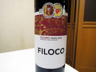 「フィロコ ドウロ 赤 2014」のラベル