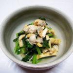 秋田の地酒、出羽鶴 純米大吟醸 MAPLEでなすの梅肉あえ、あさりと小松菜の煮びたし、真鯛のカルパッチョをいただく