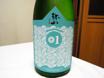 弘明寺商店街のほまれや酒舗で購入した「一代弥山 プレミアム01 純米吟醸 直汲み生」のラベル